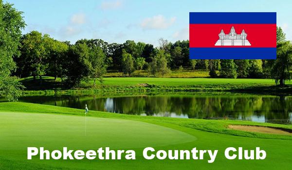 phokeethra-country-club